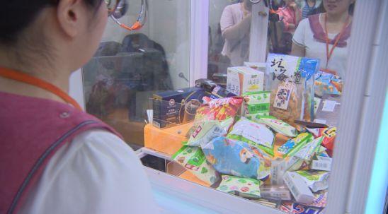 台湾的一家娃娃机店(原料图)