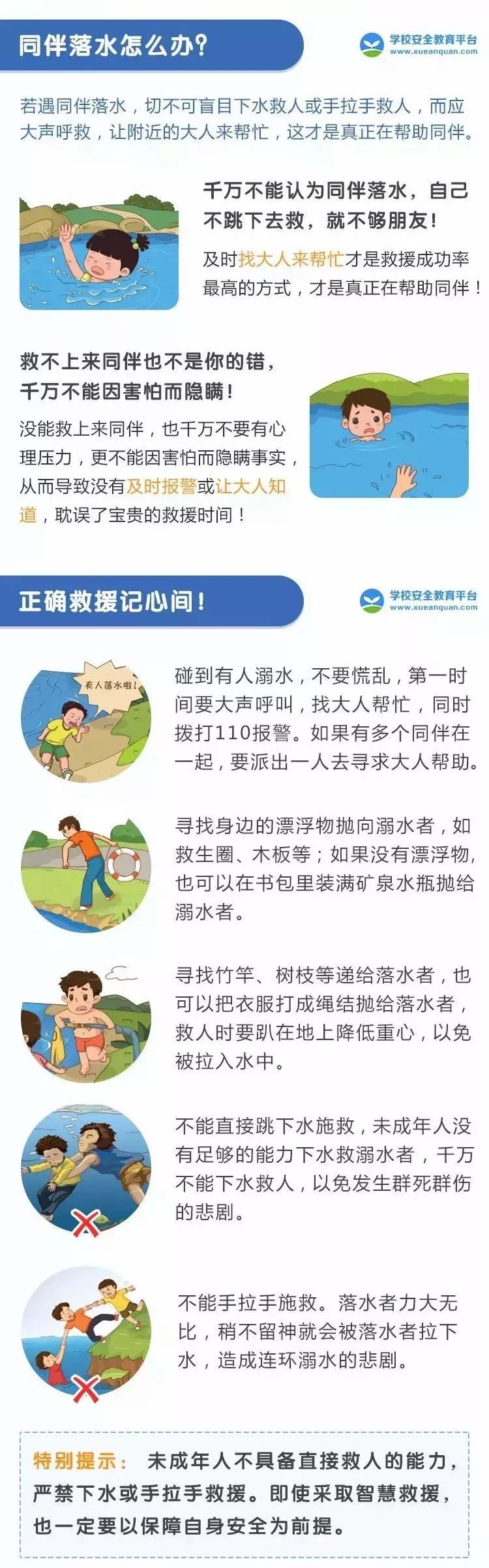 中使馆连续3天提醒中国公民勿从这口岸入境,为何?