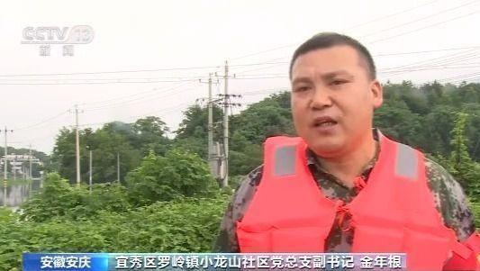 """安徽安庆强降雨影响居民生活 """"水上超市""""来解困"""
