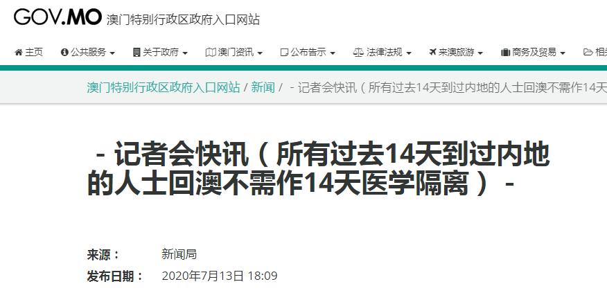 [贏咖3]門政府網站今天起內地所贏咖3有圖片