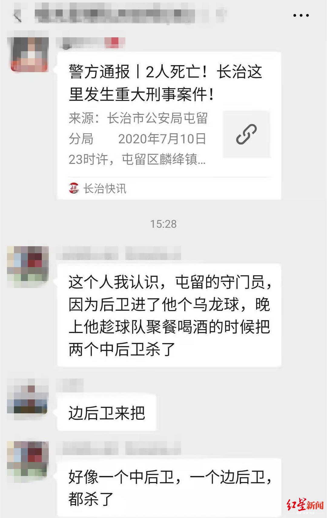 王俊凯拍毕业照稳居C位,在北电金字塔上扔学士帽离开遭调侃