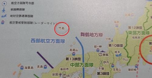 日本2020年版《防卫白皮书》截图(韩联社)