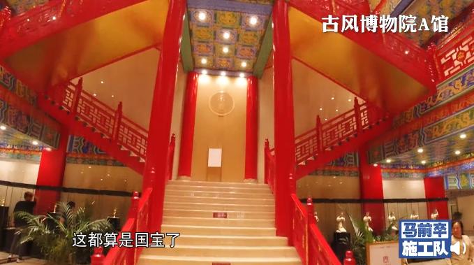 視頻中拍攝的獨山縣古風博物院