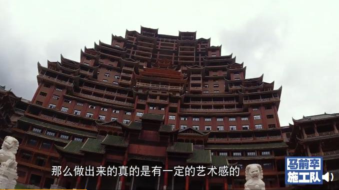 視頻中拍攝的天下第一水司樓
