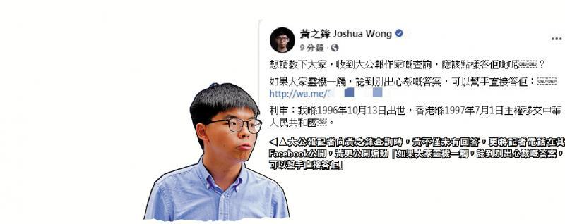 图源:文汇网