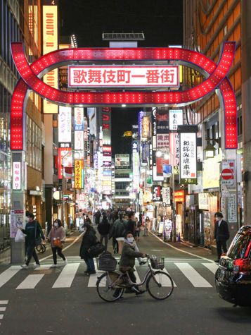 东京街头(时事通信社)