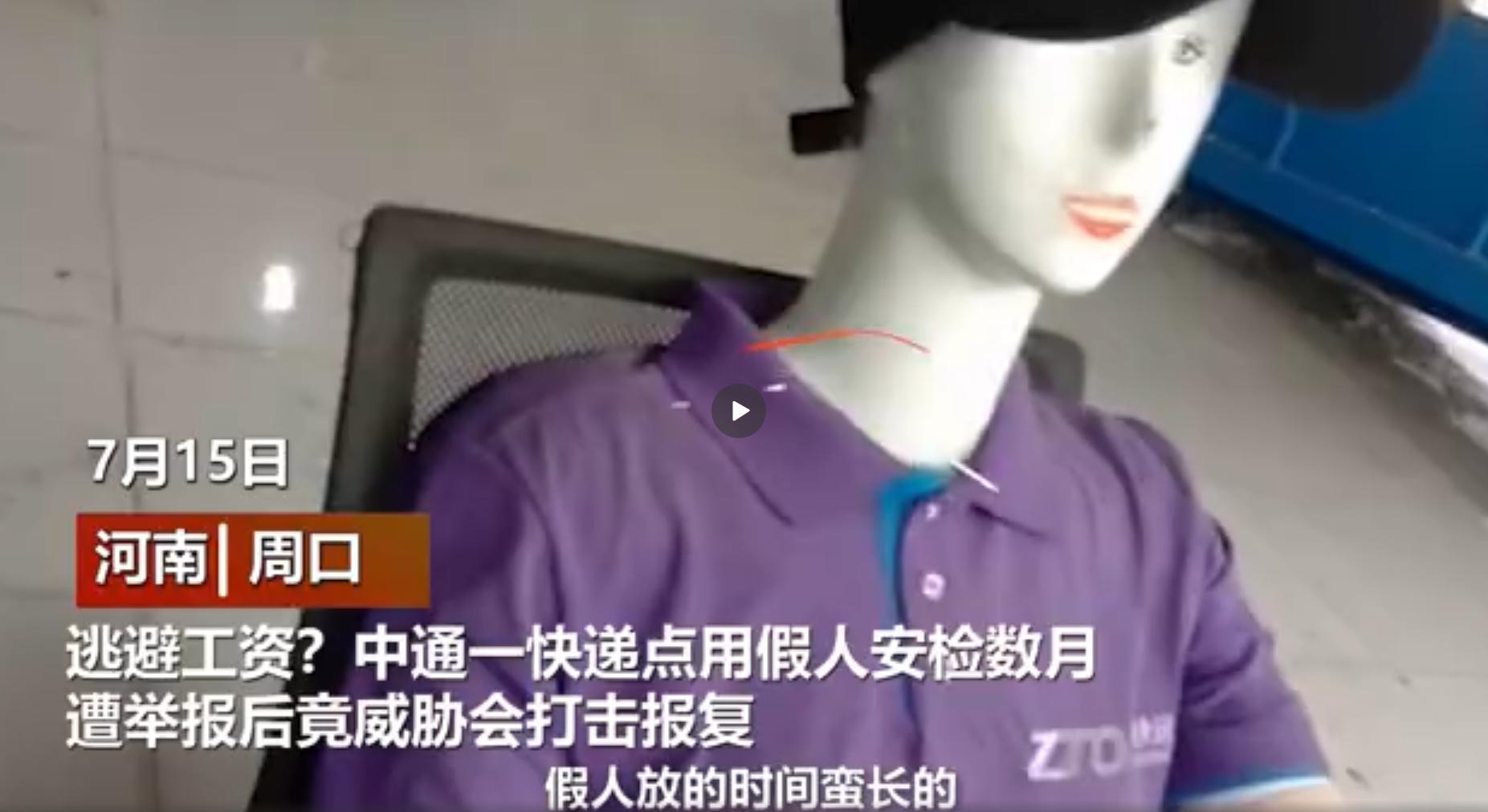 五一假期可不可以小范围旅游?中国疾控中心回应