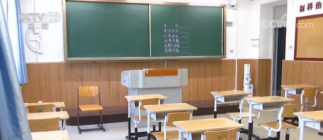 杏悅京中考考點多維度保證杏悅中考能夠順圖片