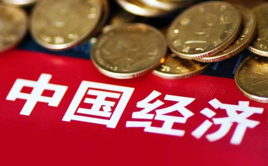二季度中国GDP逆势增长3.2%,那美国、印度预计下滑多少呢?