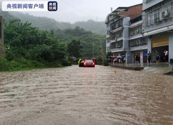 重庆洪涝、滑坡灾害已致3人死亡 4人失踪 经济损失1.59亿元
