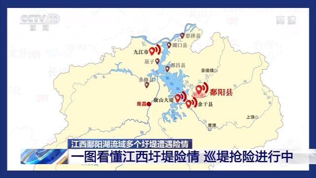 洪涝灾害已造成江西642.4万人受灾
