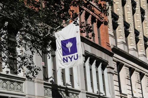 这是7月14日在美国纽约拍摄的一栋纽约大学教学楼。新华社记者 王迎 摄
