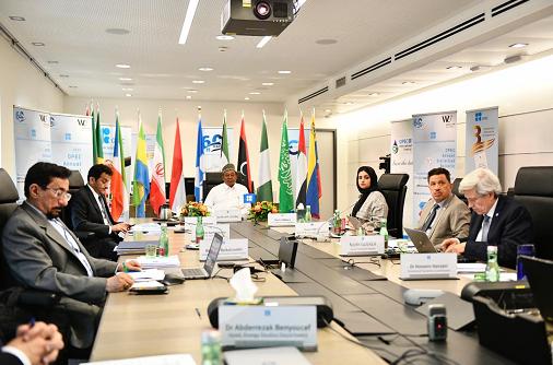 △会议现场(图片来源:沙特国家通讯社)