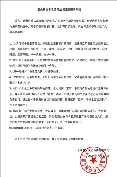 """葵花药业真控人""""杀妻""""案一审宣判:获刑11年 不平将上诉"""