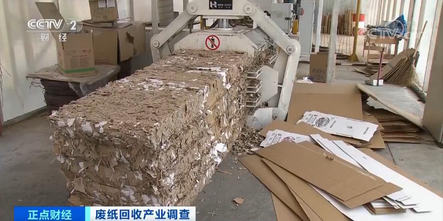 视频 瑞士经济教家:中国经济背好让天下重拾悲观