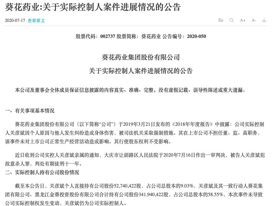 中国经济潜力、韧劲正在哪?10个数字为您解稀