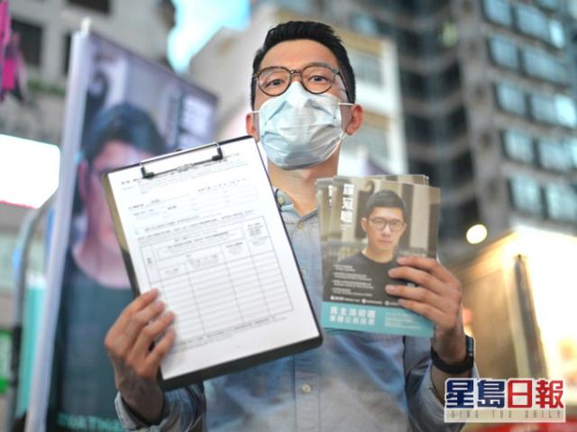 """让""""港独""""头目溜了?!消息称罗冠聪在港区国安法生效前离开香港"""