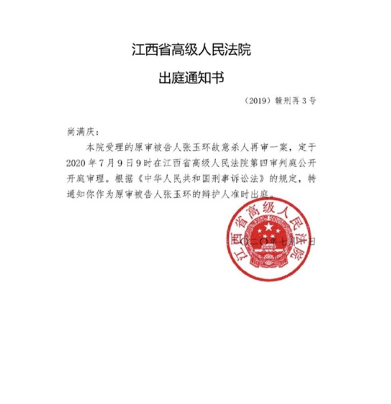 12城鼓励出租车正常运营:北京适度减免承包金