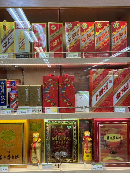 中证君在北京某超市拍摄