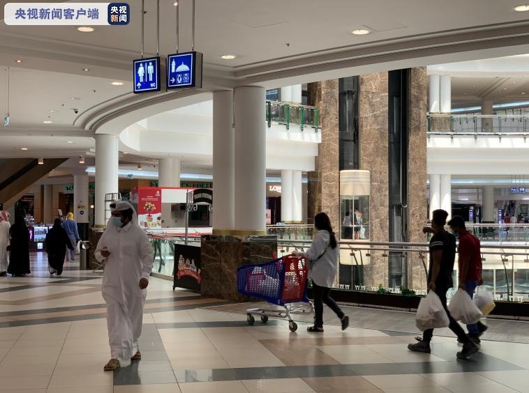 △卡塔尔某购物中央