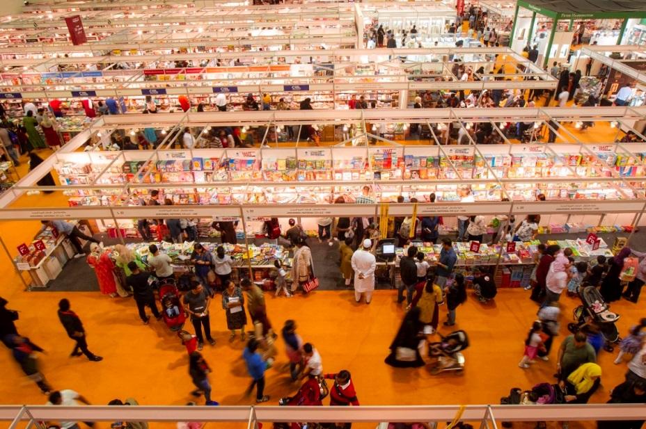 △2019年沙迦国际图书博览会 图片来源:阿通社