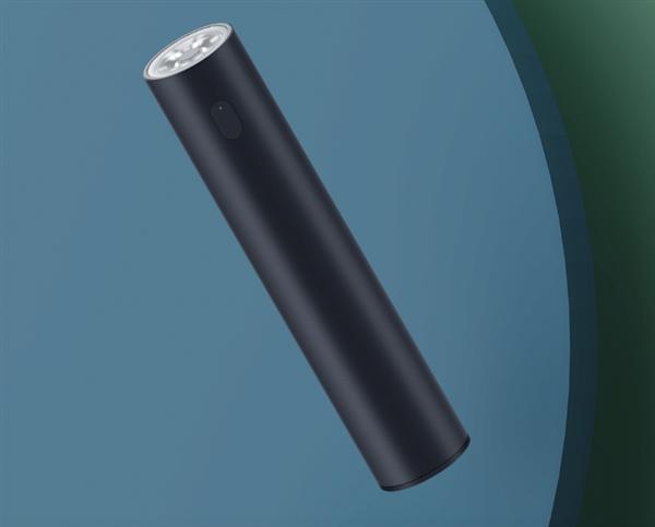 95元包邮 紫米强光手电筒充电宝开售:射程可达110m