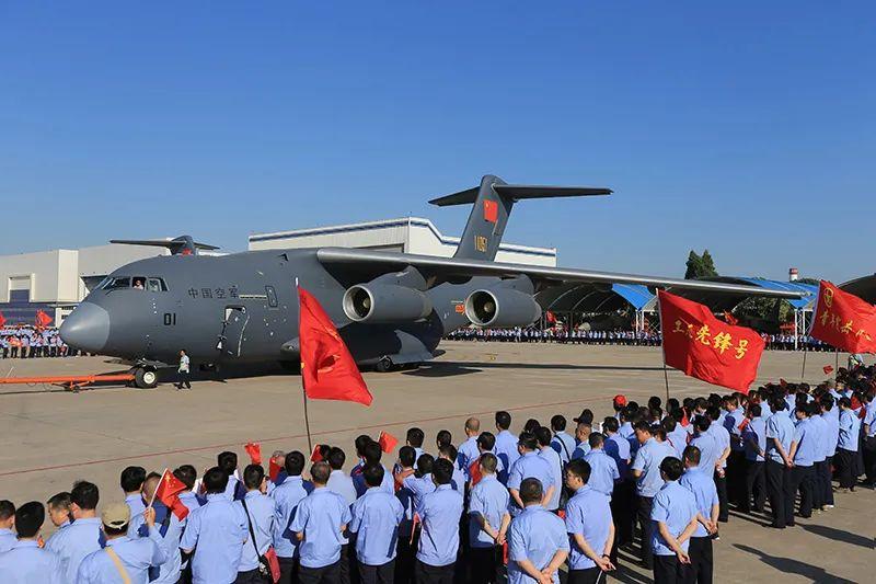 图源:中国航空工业集团有限公司官网