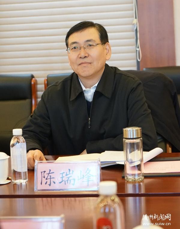陈瑞峰资料照片
