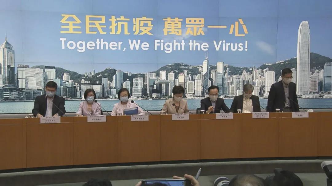 7月19日,香港特区行政长官林郑月娥举行记者会,宣布特区政府将进一步收紧防疫措施。