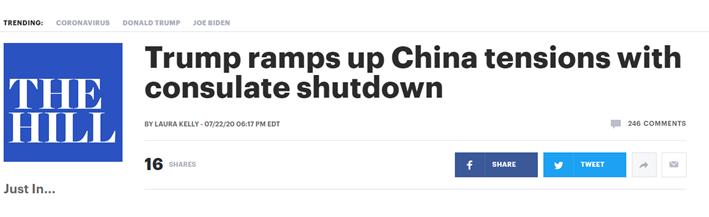 (《国会山报》:关闭领事馆,特朗普加剧了与中国的紧张局势)