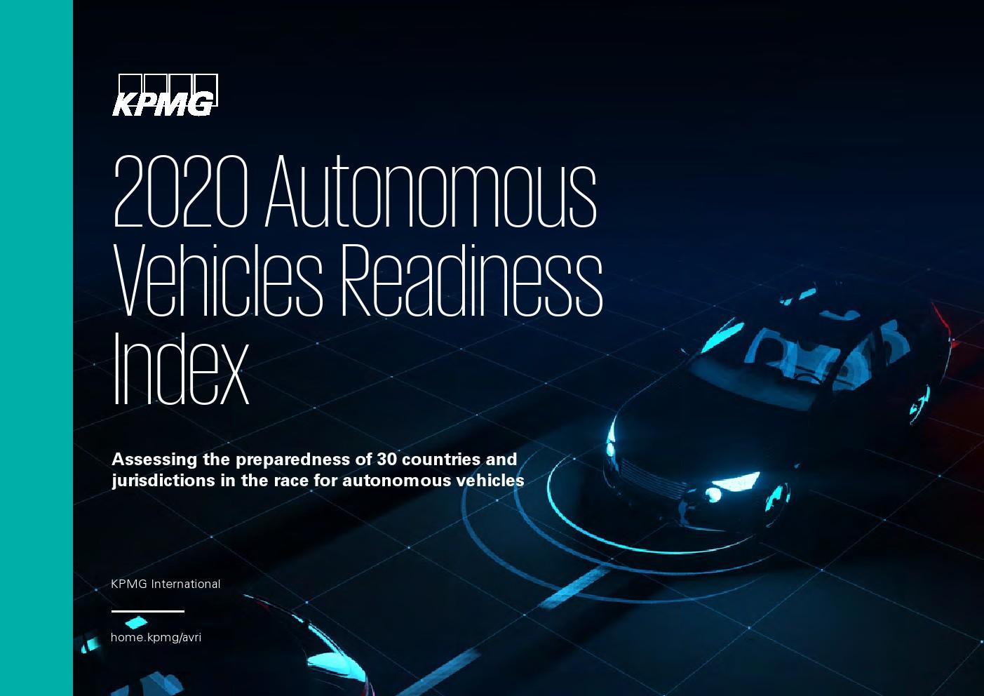 毕马威:2020年自动驾驶汽车成熟度指数
