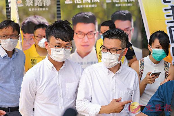 """范国威称签署确认书与否属""""个人战术考虑""""(图源:香港《文汇报》)"""