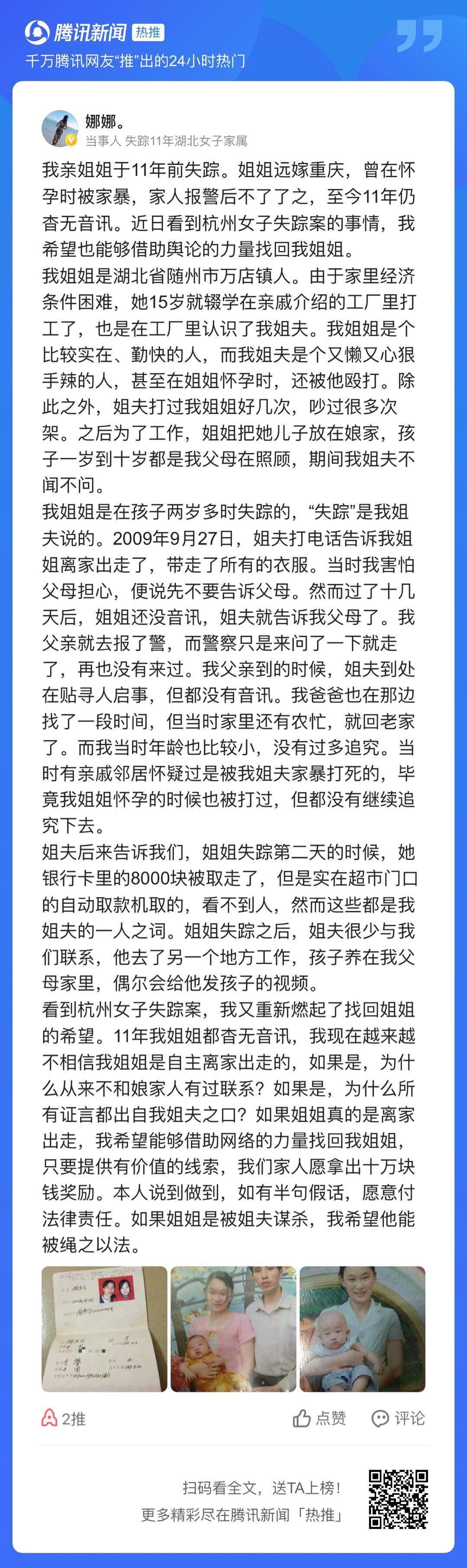 直播在线精品_尹人在线免费视频_尹人在线视频
