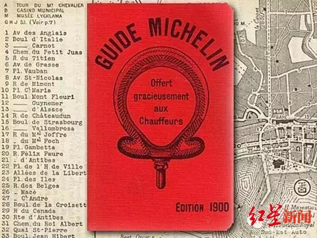 120年前的《米其林指南》拍出近22万元高价