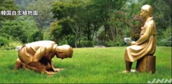 """韩国植物园立""""安倍下跪谢罪""""雕像 日网友怒了(图)"""