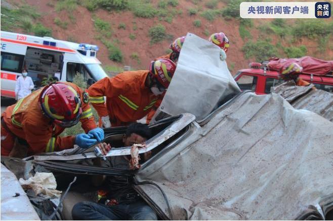 坠落30米悬崖!云南昭通发生一起交通事故致2死2伤