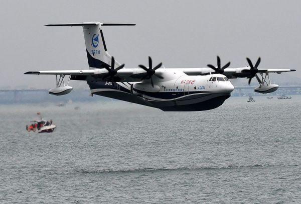 英媒關注AG600海上首飛 或用于南海后勤補給及監視