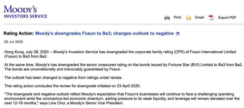 复星国际遭穆迪下调评级展望至负面 投资的随手记退出P2P行业