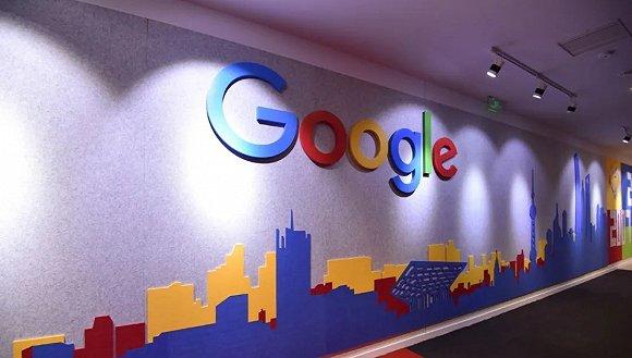 谷歌中国上海办公室,图源Google黑板报官方微博