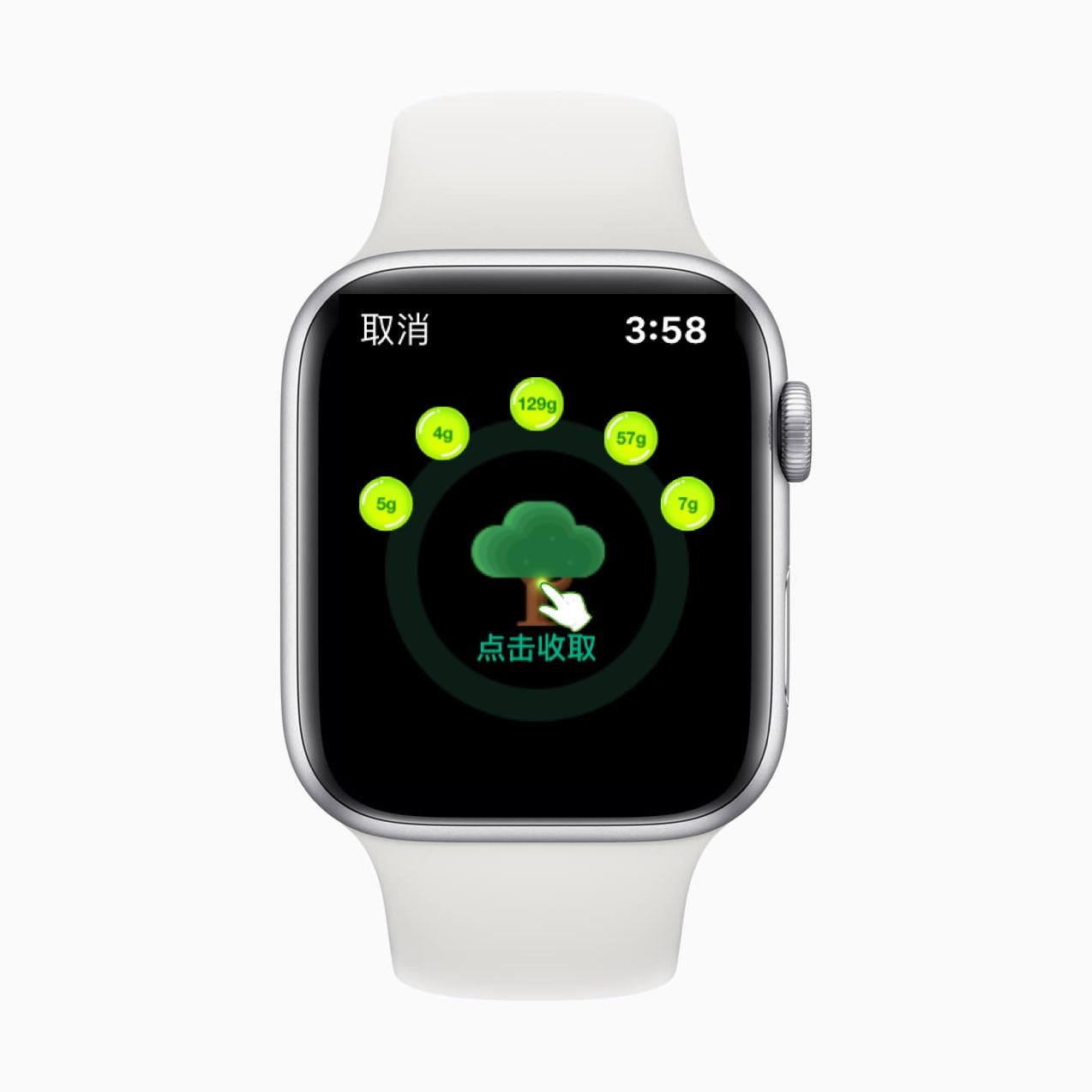 Apple Watch新功...