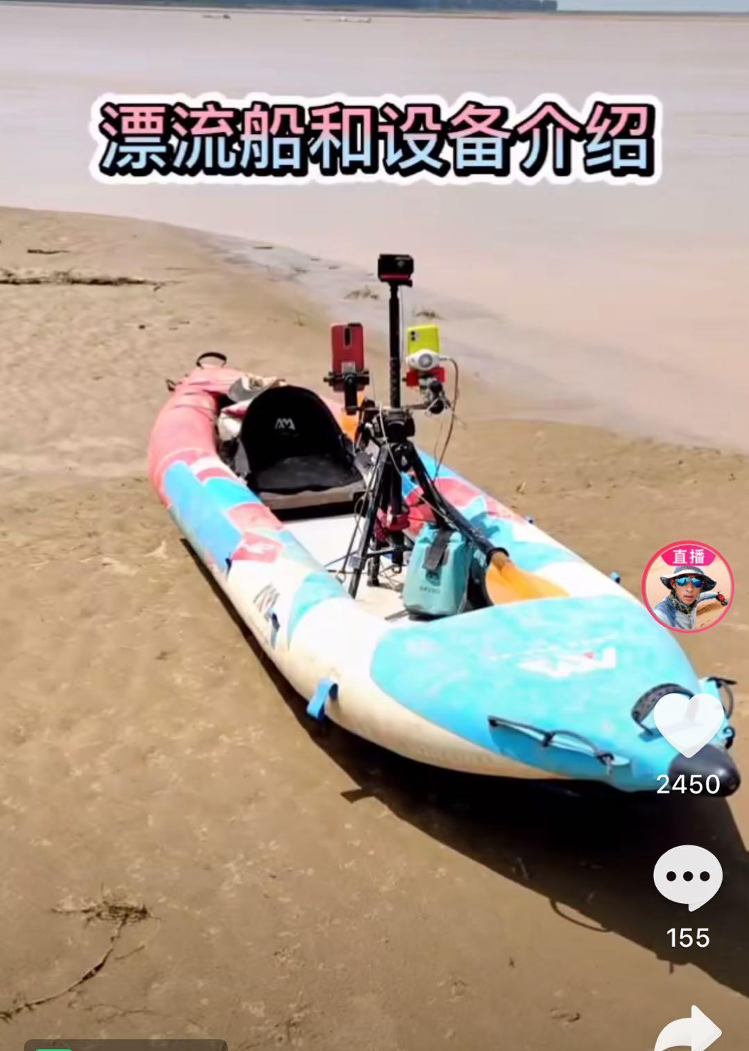 传感器动画演示9DFB18AF-918