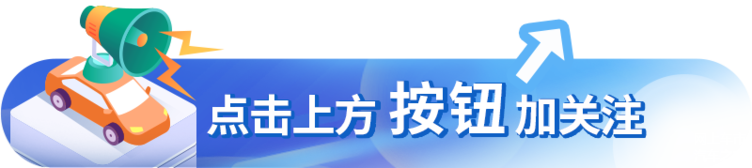 <b>沃尔沃6月在华销量超1.5万-增14.1% 领跑全球市场广东轻院</b>