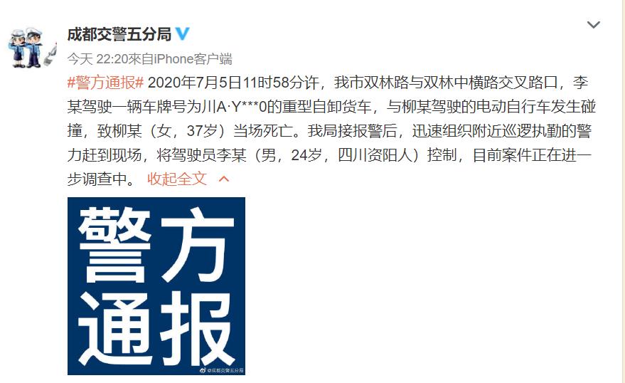 外交部:敦促美方停止对中国污名化