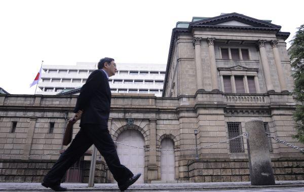 日媒:日本加速筹备央行数字货币 决心迎头赶上中国脚步
