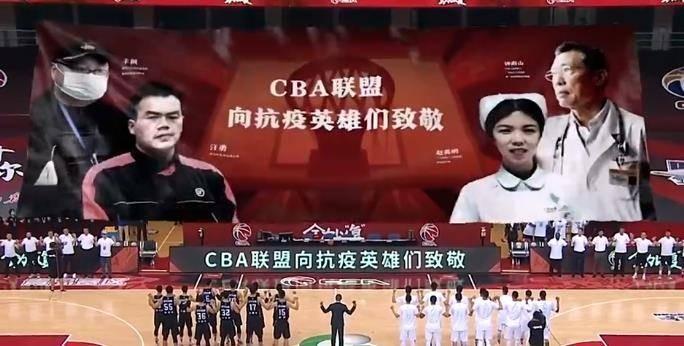 一个赛区,同样震撼!CBA公布复赛第二阶段宣传片