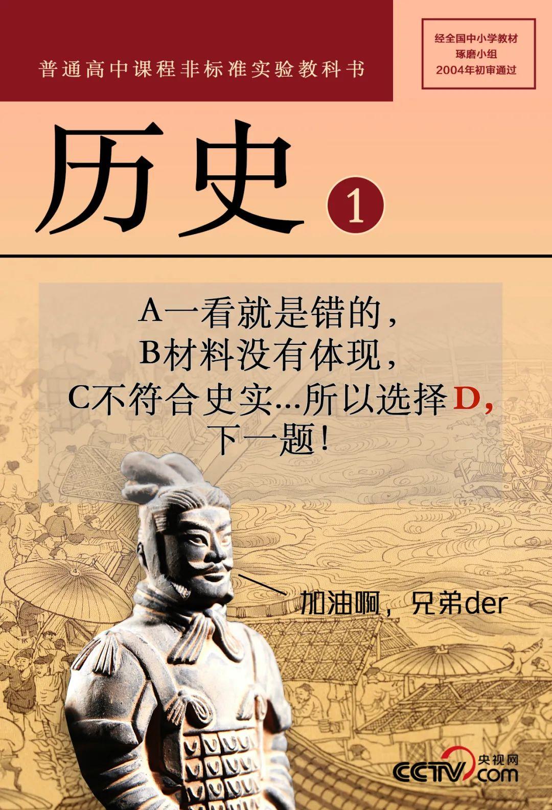 不含北京毙 本周拨款不伤北京北京报告农户牛弹内容日当染源