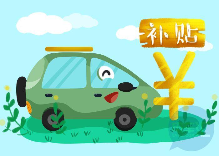 最高1600万,江西南昌发布新能源汽车产业奖励政策
