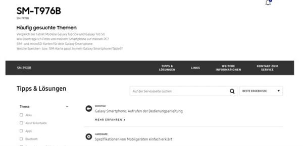 三星德国官网泄露Galaxy Tab S7系列