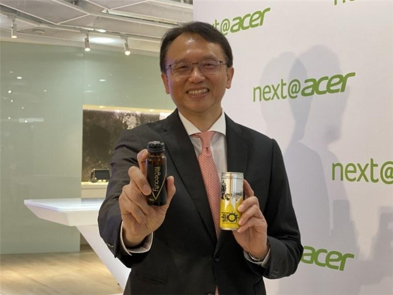 宏碁成立饮料部门7月起推出自有品牌能量饮料及胶原蛋白饮