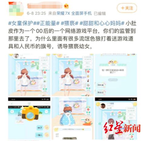 """张文宏驳斥""""中国隐瞒病例"""":传染病的病例是藏不住的"""